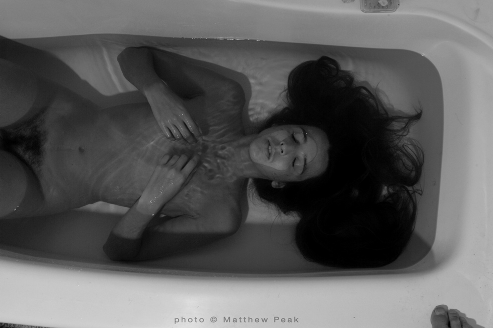 mpeak_florafaunas1_774_bath